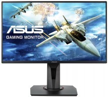 "Herní monitor Asus 25"" Full HD, LCD, LED, TN, 1 ms, 144 Hz"