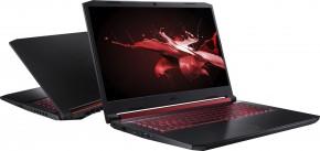 Herní notebook Acer Nitro 5 R5 8GB, SSD 512GB, 4GB, NH.Q6NEC.001