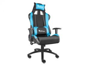 Herní židle Genesis Nitro 550 (NFG-0783)