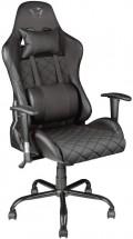 Herní židle Trust GXT707G Resto, šedá