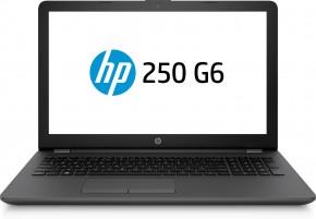 HP 250 1WY30EA + DRAK!