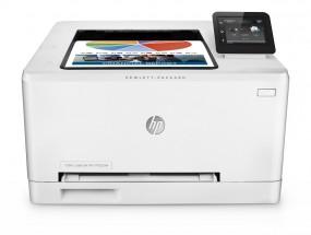 HP Color LaserJet Pro 200 M252dw B4A22A POUŽITÉ, NEOPOTŘEBENÉ ZBO