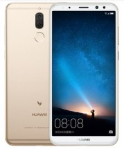 Huawei Mate 10 lite DS Prestige Gold + HROMADA PŘÍSLUŠENSTVÍ + Antivir ESET + 3D brýle + Selfie tyč