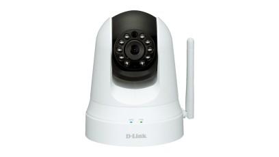 IP kamery D-Link DCS-5020L