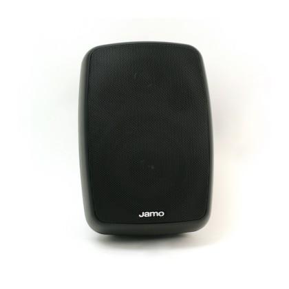 Jamo I/O 1A2 - Černá 2ks