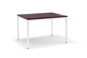 Jídelní stůl Full (lak bílý matný, wenge) - II. jakost