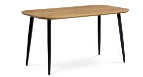 Jídelní stůl Medelín (dub, černá)