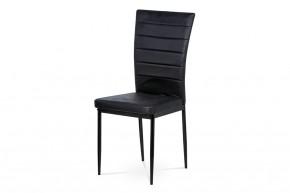 Jídelní židle Borge černá