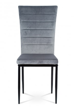 Jídelní židle Jídelní židle Borge šedá/černá
