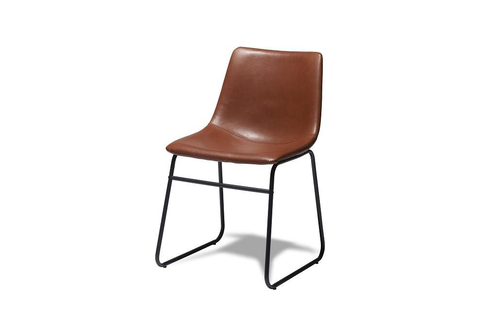 Jídelní židle Jídelní židle Guaro hnědá, černá