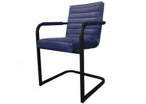 Jídelní židle Merenga černá, modrá