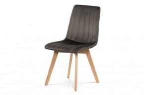 Jídelní židle Raha šedá/buk