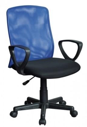 kancelářská židle Alex (černomodrá)