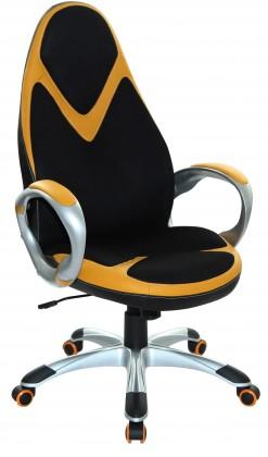 kancelářská židle Amos -Kancelářské křeslo, mechanismus tilt, područky