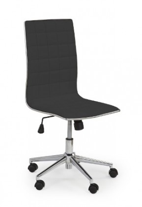 kancelářská židle Tirol - Kancelářská židle (černá)