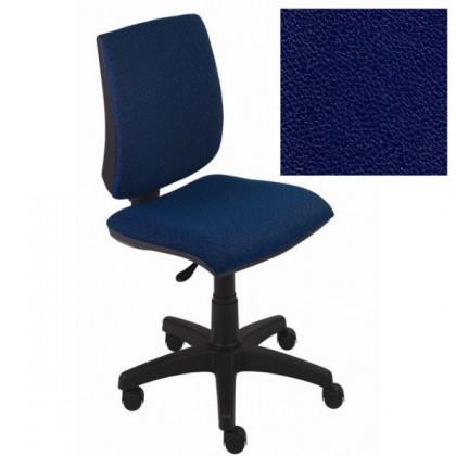 kancelářská židle York rektor AT-synchro(koženka 68)