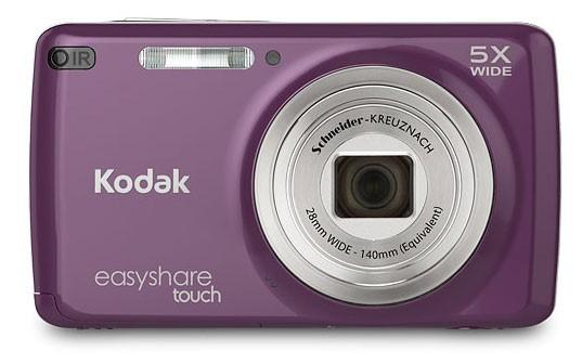 Kodak EasyShare M 577 Purple