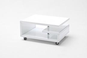 Konferenční stolek Enora (bílá)