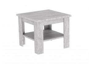 Konferenční stolek Gete - čtverec (beton jasný)