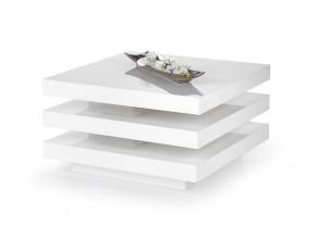 Konferenční stolek Ingrid (bílá) - II. jakost