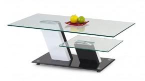 Konferenční stolek Savana (bílá/ černá)