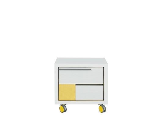 Kontejner Lemonade KNT2S (Bílá/žlutá)
