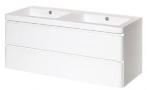 Koupelnová skříňka s umyvadlem Praya závěsná 120x53x48,bílá,lesk