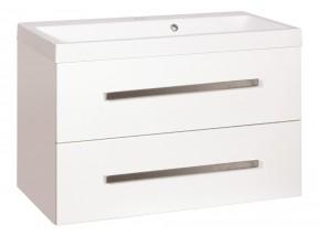 Koupelnová skříňka s umyvadlem Tiera závěsná 80x53x40, bílá,lesk
