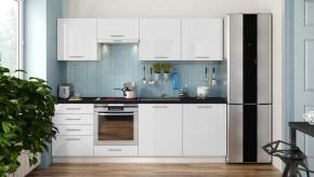 Kuchyně Emilia 240 cm (bílá vysoký lesk/černá)