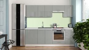 Kuchyně Emilia Lux - 240 cm (šedá vysoký lesk) - II. jakost