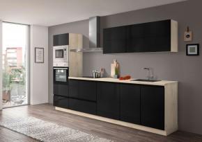 Kuchyně Eugenie 300 cm (černá, vysoký lesk, lak)