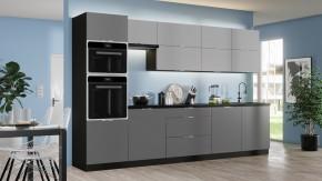 Kuchyně Mindy 320 cm (šedá mat) - II. jakost