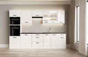Kuchyně Vicky white 300 cm (bílá vysoký lesk)