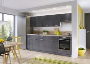 Kuchyňský blok Modern Lux - 240 cm (šedá lesk)