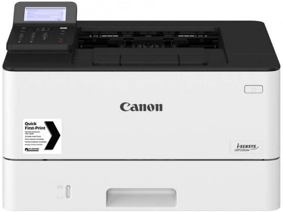 Laserová tiskárna Canon i-SENSYS LBP226dw POUŽITÉ, NEOPOTŘEBENÉ Z