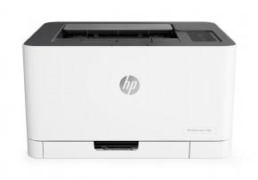 Laserová tiskárna HP Color Laser 150a barevná, 4ZB94A