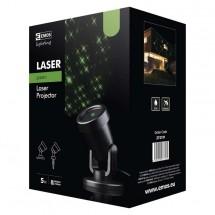 Laserový dekorativní projektor Emos ZY2191, zelené hvězdy