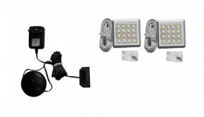 LED osvětlení Corsica - 2ks (stříbrná)