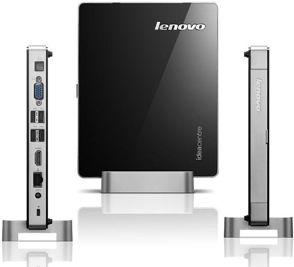 Lenovo IC Q190, 57310842