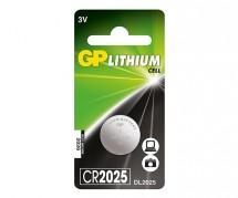 Lithiová knoflíková baterie GP CR2025, 1 ks v blistru