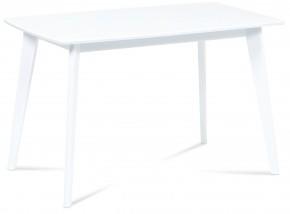 Lotto - Jídelní stůl 120x75 cm (masiv buk/bílá)