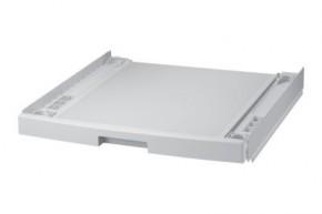 Mezikus pračka-sušička Samsung SKK-DD