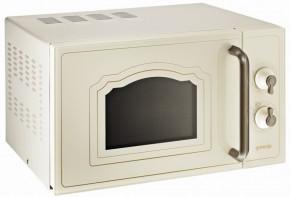Mikrovlnná trouba Gorenje MO 4250 CLI