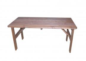 Miriam - Stůl, 150cm (dřevo)