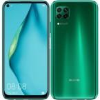 Mobilní telefon Huawei P40 Lite 6GB/64GB, zelená