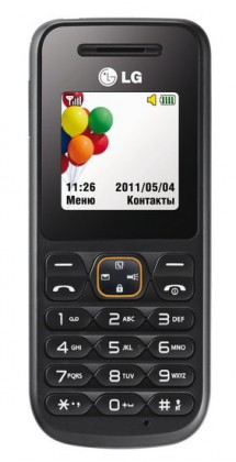 Mobily, GPS LG A100 Dark Grey