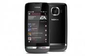 Mobily, GPS Nokia ASHA 311 Grey BAZAR