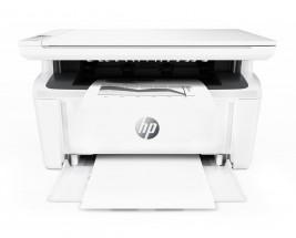 Multifunkční černobílátiskárna HP, barevná, WiFi