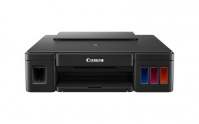 Multifunkční inkoustová tiskárna Canon Pixma G1411