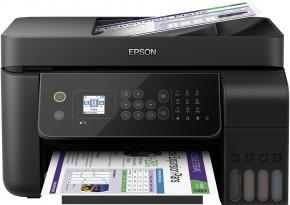 Multifunkční inkoustová tiskárna Epson L5190, tank